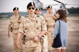 ".""Descendants of the Sun"" hits average rating of 23.4%."