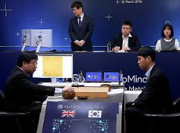 .[UPDATES]  Google AI beats South Korean Go master.