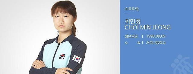 South Korean short tracker Choi defends world title