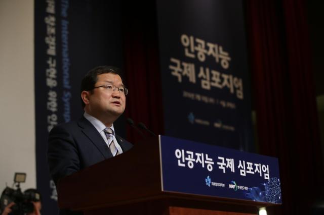 """최재유 미래부 2차관 """"지능정보기술, 4차산업혁명 주도할 것"""""""