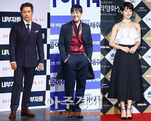 이병헌·유아인·박소담 '2016 AFA' 참석, 韓16개 부문 노미네이트