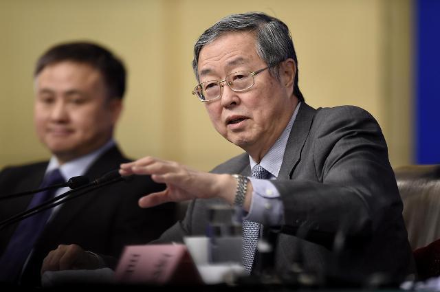 """저우샤오촨 中 인민은행 총재, """"중국 부채 많다, 레버리지 낮추자"""""""