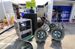 .韩国第二十届国会议员选举竞争打响 朝野内部纷争致局势不明朗.