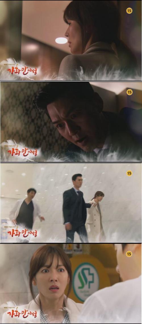 """[가화만사성10회예고]김소연,이필모에 이혼선언""""우리 두 사람 이제 남은 게 뭐니?"""""""