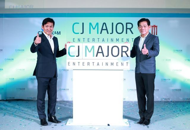CJ E&M, 한-태 영화 합작회사 'CJ 메이저 엔터테인먼트' 설립