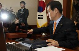 .South Koreas 2016 growth may miss forecast: BoK.