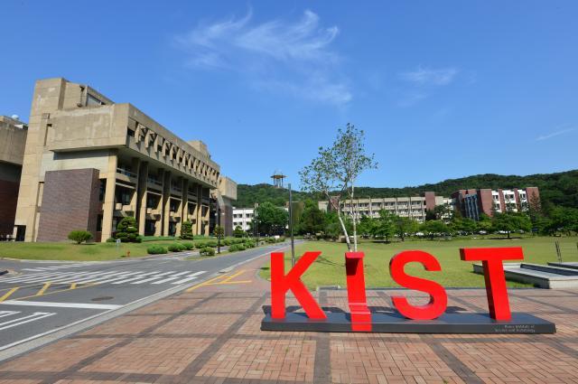 KIST, KIST Joint Research Lab 사업 착수…연 2억원 연구비 지원