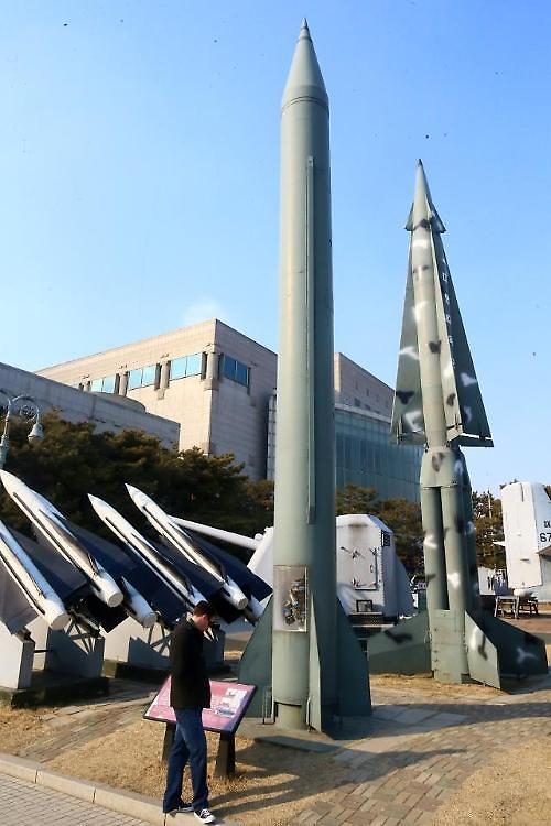 South Korea wants US equipment to destroy North Korean weapons