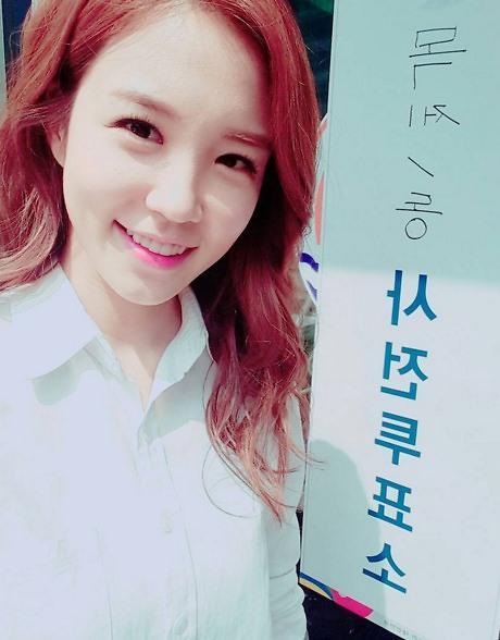 """[사전투표 인증샷] 장예원 꽃미모 셀카 """"투표하세요"""""""