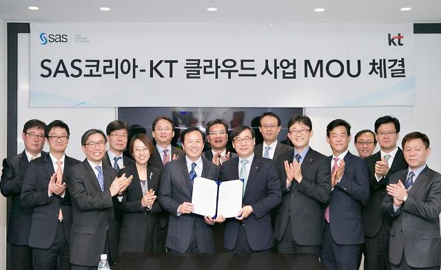 KT-SAS코리아, 공공 및 B2B 클라우드 시장 개척 본격화