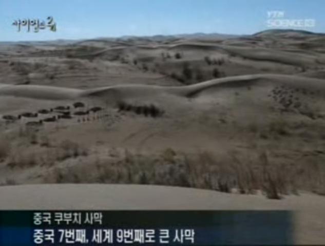 """""""사막, 한중 청년이 막는다""""…미래숲 제15기 녹색봉사단 발대식 개최"""