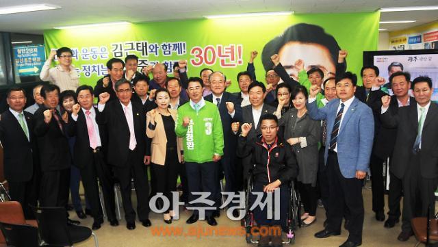 """최경환 """"민생정치, 생활정치 금귀월래 실천"""""""