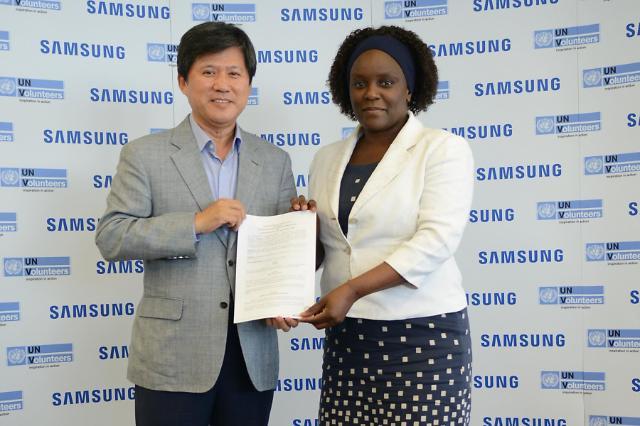 삼성전자, 유엔봉사단과 중남미 자원봉사 협력