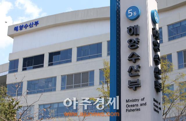 해수부, 통영서 해양쓰레기 관리정책 토론회 개최