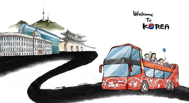 为吸引中日游客黄金周赴韩旅游 首尔大显神通