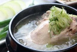 .Samgyetang party and live concert for Chinese tourists.