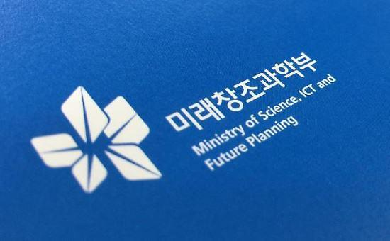 韓·美, AI기반 사이버보안 R&D 공동 개발 추진