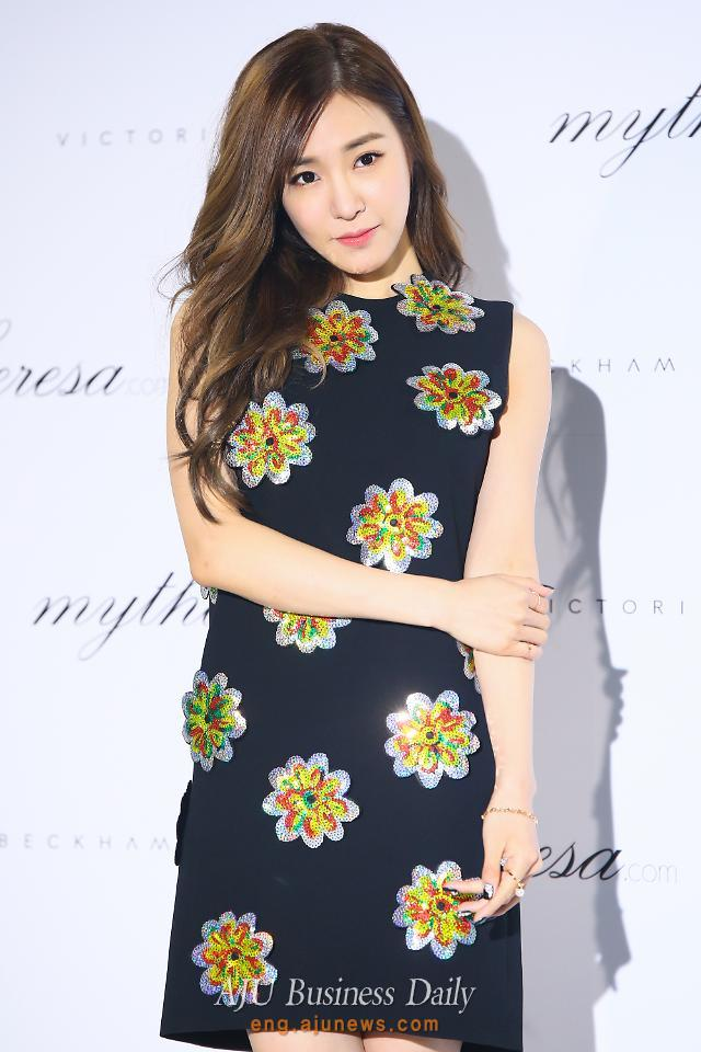 Girls Generation Tiffanys solo debut confirmed by SM