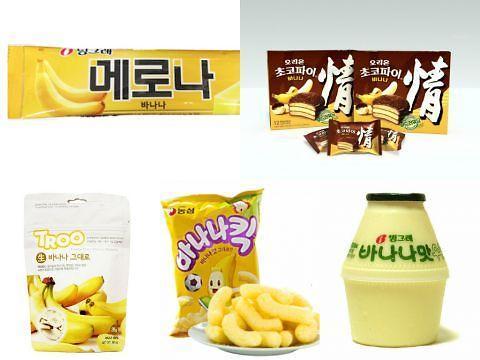 韩国劲刮香蕉热风  吃块香蕉派喝杯香蕉酒