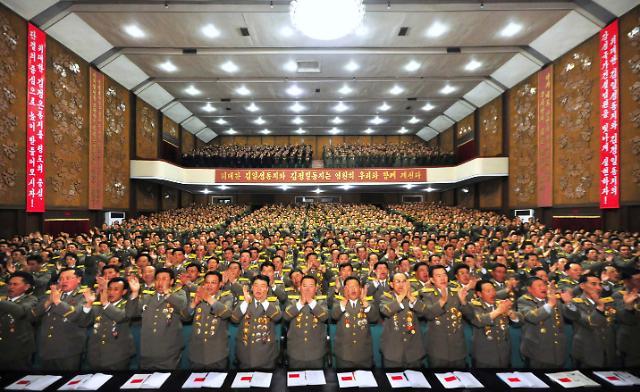 """통일부 """"북한 7차 당대회, 김정은 체제 공고화가 목적"""""""