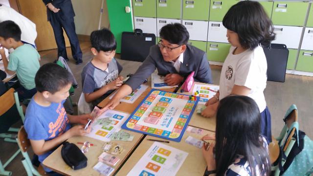 NH농협생명 2016년 모두레 어린이 경제·금융교실 실시