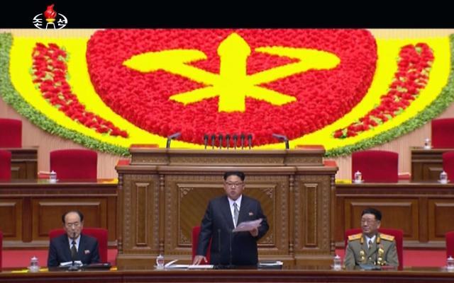 북한 김정은, 당대회 사업결산 결론서도 핵·경제 병진노선