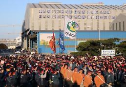 .Hyundai shipyard union opposes fresh round of redundancy.