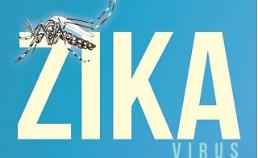 .South Korea reports 5th confirmed case of Zika virus.
