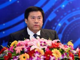 .五粮液集团董事长刘中国访韩 欲加强合作开拓韩国市场.