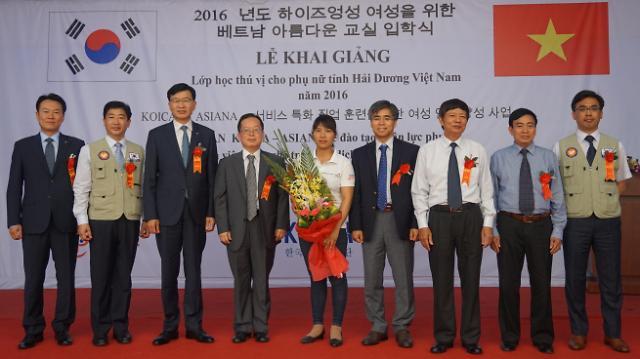 아시아나항공, 베트남 2기 아름다운 교실 개최
