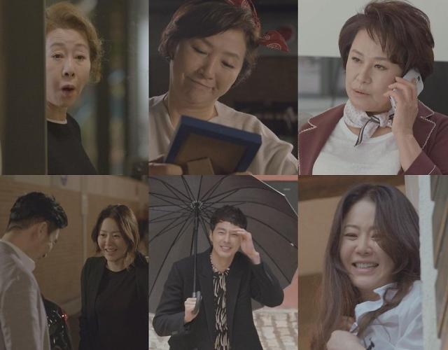 '디어 마이 프렌즈', 터졌다! tvN 드라마 중 역대 3번째로 높은 시청률로 시작