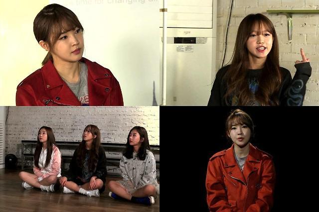 음악의 신2 김소희, 아이오아이(I.O.I) 디스 자작랩 공개