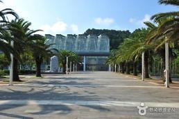 """.走进济州国际和平中心 感受""""世界和平之岛""""独特魅力."""
