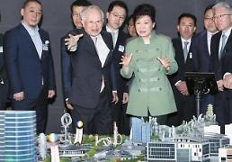 .希杰集团投资1.4万亿建设韩流文化复合园区.