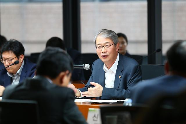 금융위, 금융분야 ODA사업 확대 및 효율화 방안 현장간담회 개최