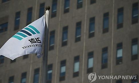 홍만표 변호사 부동산 회사 소유의혹…A홀딩스는 어떤 회사?
