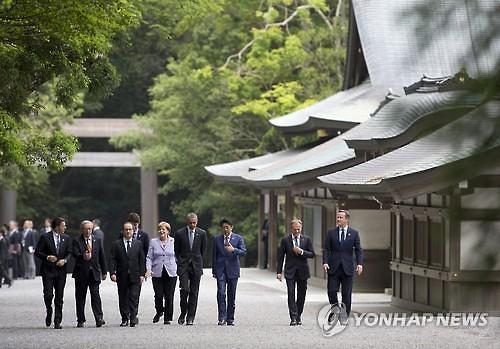 G7 정상선언, 경제 성장 위해 협력 다짐..재정투입에는 온도차
