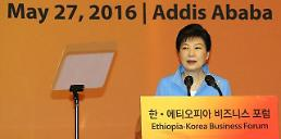 .South Koreas economic miracle highlighted to mark President Parks visit to Ethiopia.