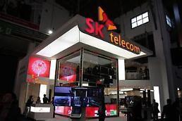 .SK电讯今年第一季度员工薪酬最高 破27.68万元.