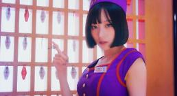 .[AJU VIDEO] [K-POP DAILY] Todays top five MV from Instiz chart- June 02.