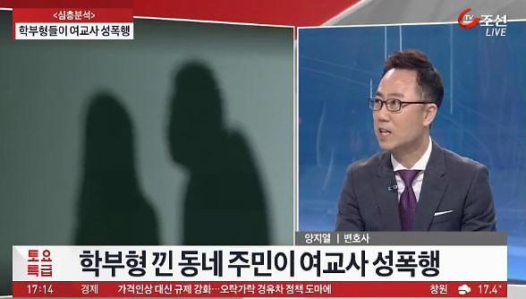 신안군 성폭행 피의자, 범행 전후 6차례 통화시도…주민들, 관광객 줄어들까 걱정만