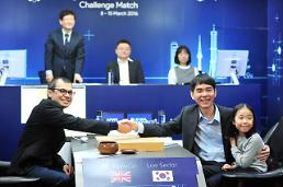 . Chinese Go master Ke Jie may face Googles AlphaGo: report.