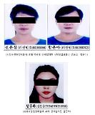 .Pyongyang discloses IDs of female defectors.