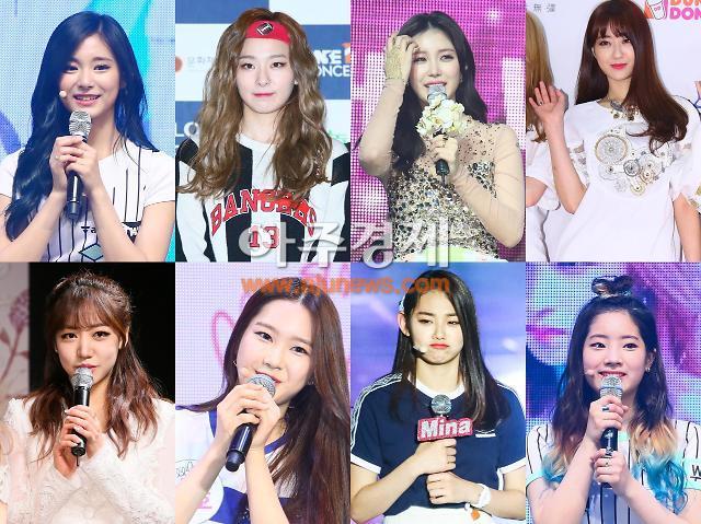"""""""잘 먹는 8명의 소녀들이 뜬다""""…JTBC 새 예능 잘 먹는 소녀들 8인 걸그룹 멤버 라인업은?"""