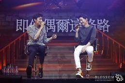 .Song Joong-ki attracts 8,000 fans in Hong Kong: Yonhap.