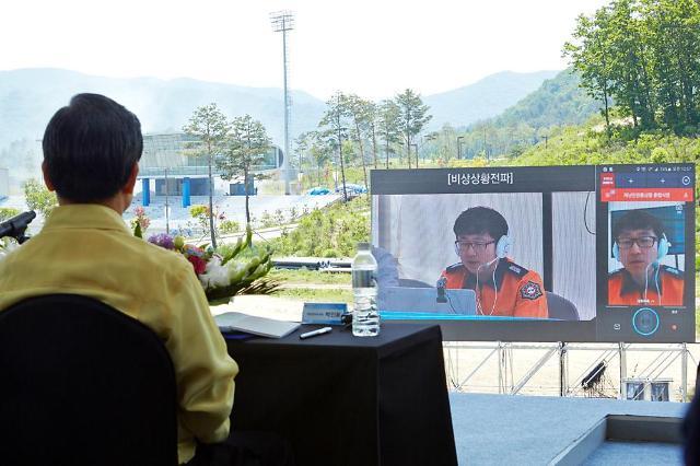 KT, 재난안전통신망 시범사업 종료 앞두고 최종 점검