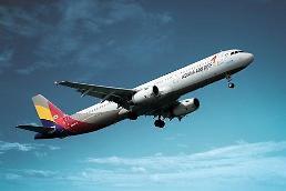 .首尔航空有望7月通航 主攻国内外短程航线.