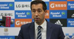 .Scottish coach sacked by Seoul football club: Yonhap.