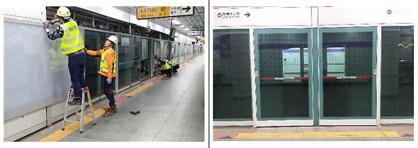 서울지하철 승강장 내 고정문 단계적 비상문으로 교체… 도철, 안전문 광고판 우선 철거