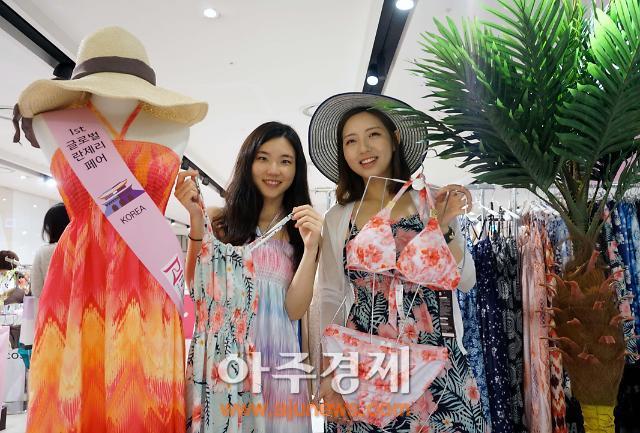 현대백 무역센터점, 23일까지 글로벌 란제리 페어 개최